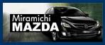 Miramichi Mazda