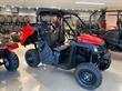 Miramichi Recreational Vehicles for Sale IMG_0237
