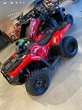 Miramichi Recreational Vehicles for Sale 63485070636__D1EDE429-2313-4045-978E-B9D06456C340